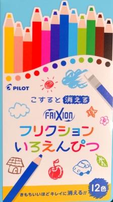 消える色鉛筆2