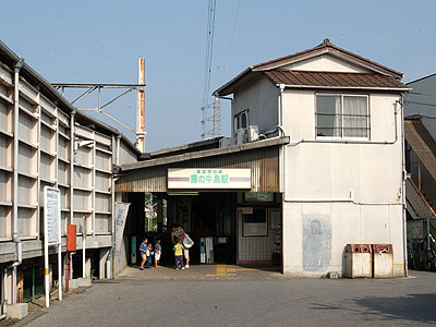 fujinoushijima20050923.jpg
