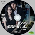 The K2 (1)