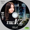 The K2 (4)