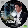 The K2 (6)