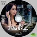 The K2 (7)