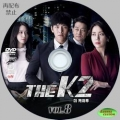The K2 (8)