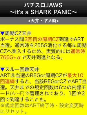 fc2blog_2017022423515588e.jpg