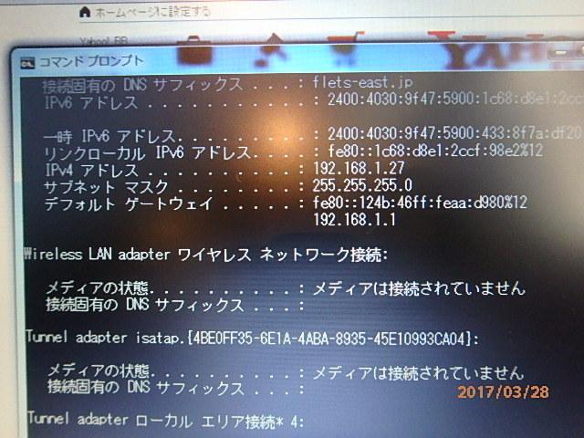 P3280037.jpg