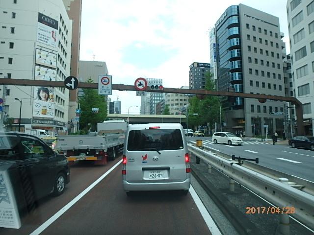 P4280150.jpg