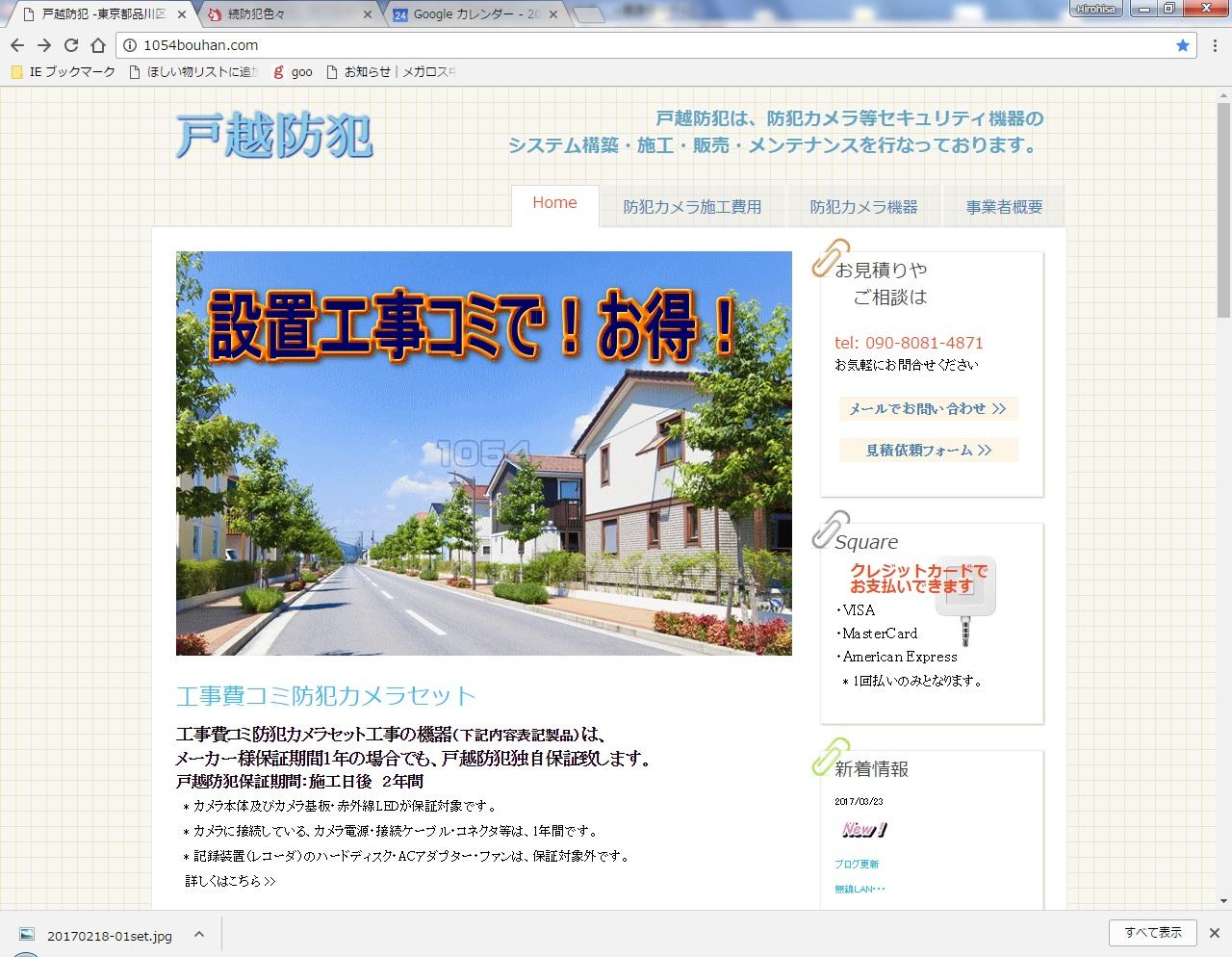 site-ch.jpg
