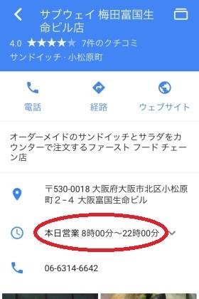 2_20170220003624ef9.jpg