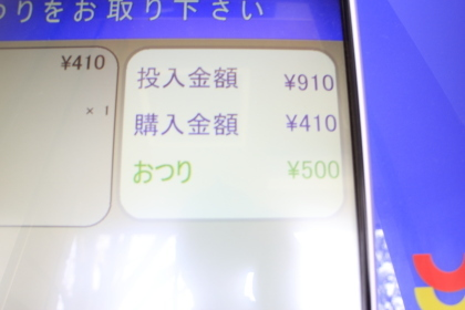 3_20170423065225a0f.jpg