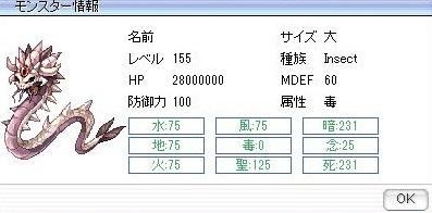 28m.jpg