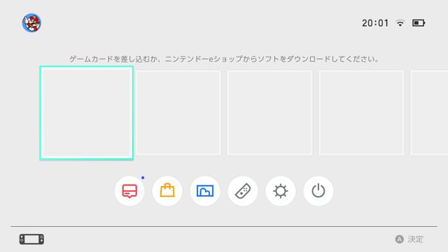 switch_022.jpg