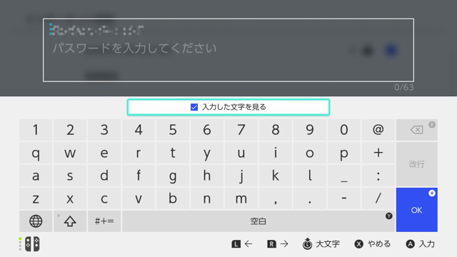 switch_023.jpg