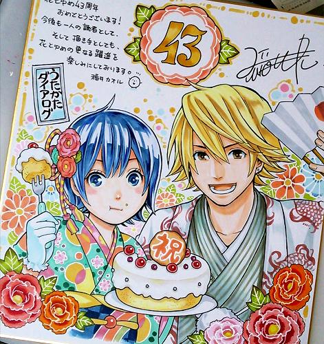2017花とゆめ11号色紙