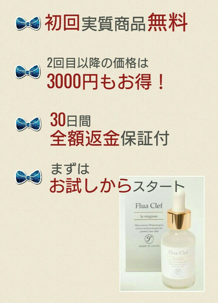 _20170322_001951.jpg