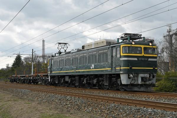 DSC_9708.jpg