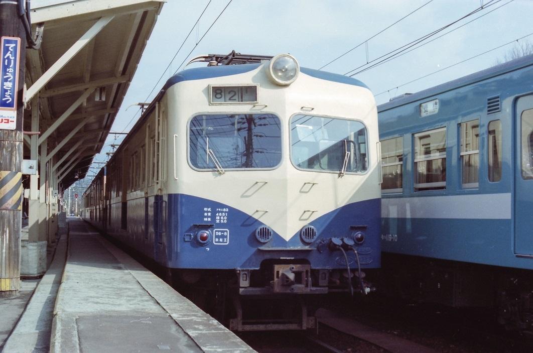 198304b_0092.jpg