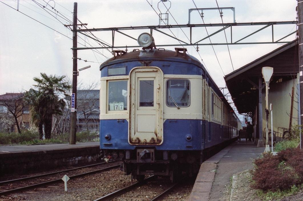 198304b_0093.jpg