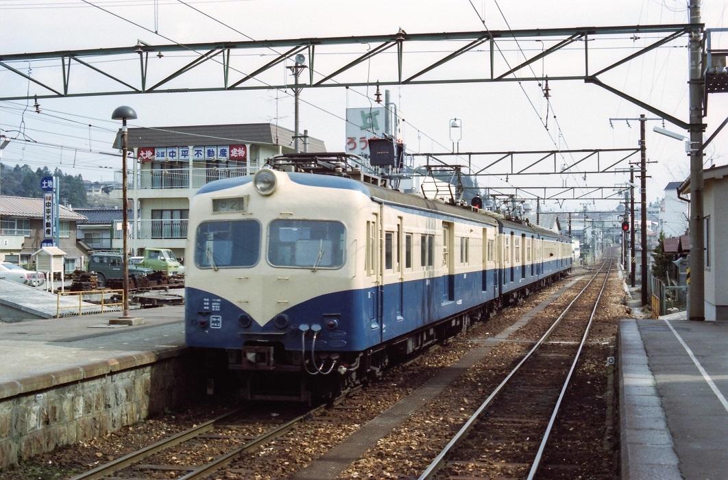 198304b_0095.jpg