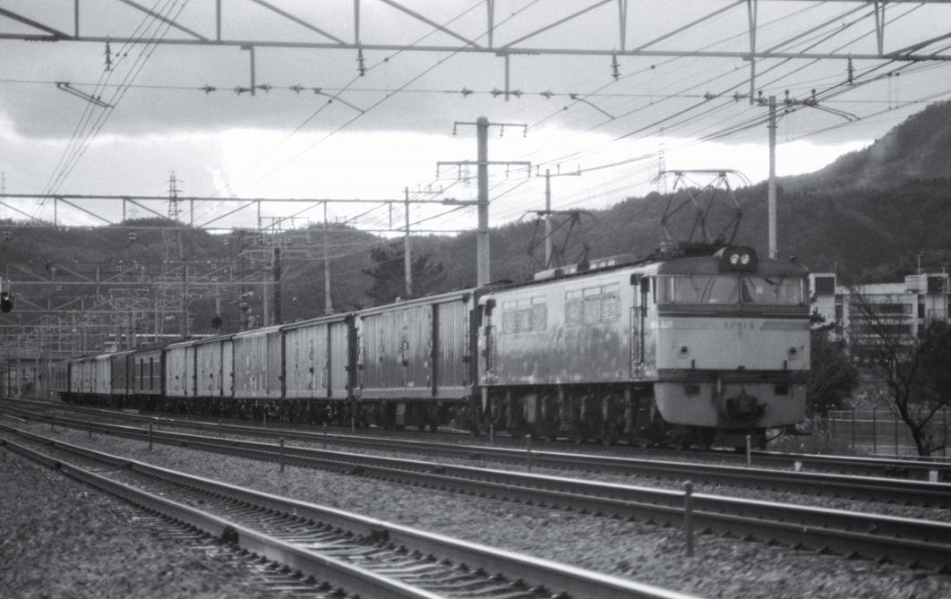 6109_198312b_0010.jpg
