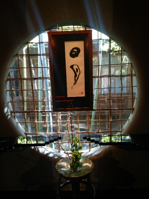 2為三郎記念館