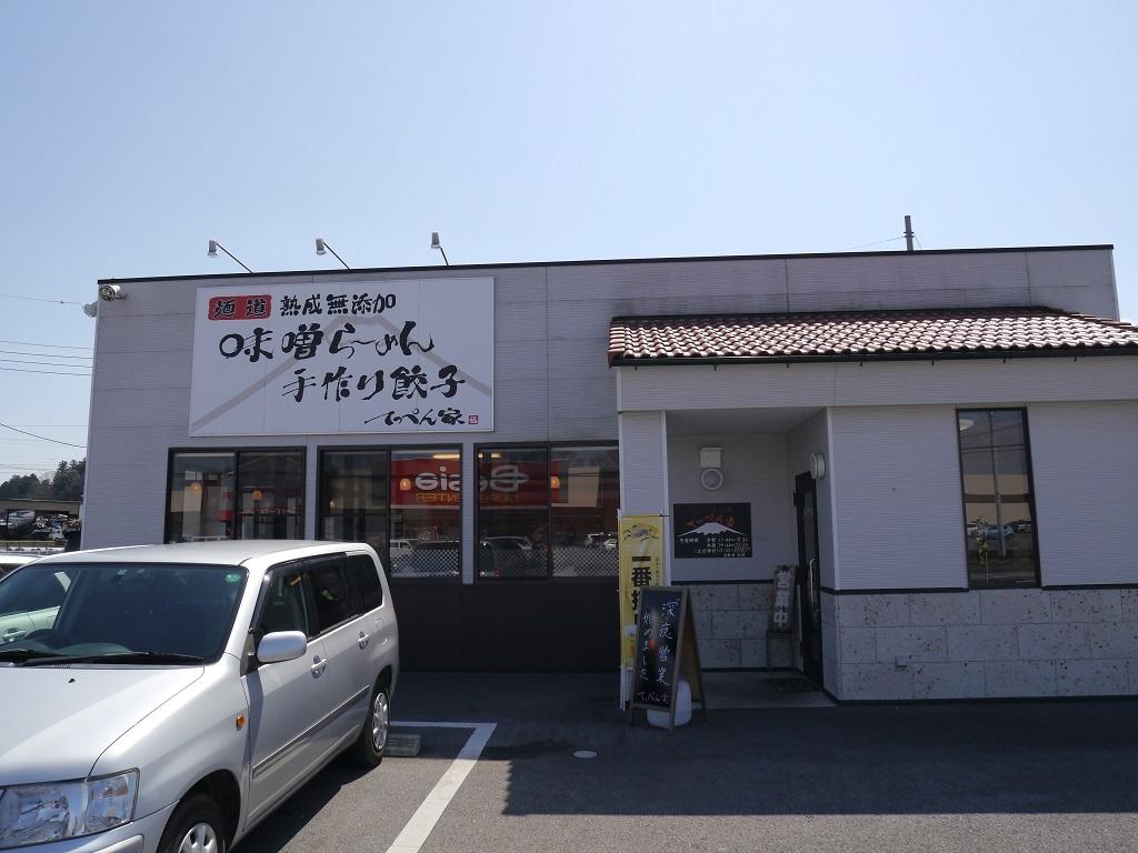 P1120048-1024.jpg