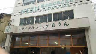 ぷちわーく山谷3