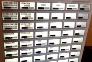 つけ麺 來 (らい) @ 草加 4月27日オープン