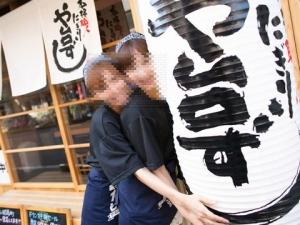 寿司居酒屋 や台ずし西川口駅東口町