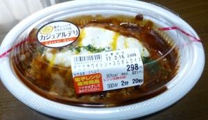 ラケル (RAKERU) より美味いオムライス