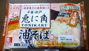 兎に角@松戸 味が濃い