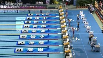 2016_04_09_woman-800m-free- final_00