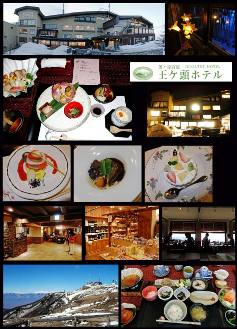 ▲組写真 20170303 王ヶ頭ホテル_edited-1