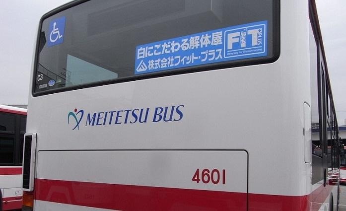 名鉄バス 広告1
