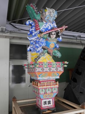 五能線 五所川原駅