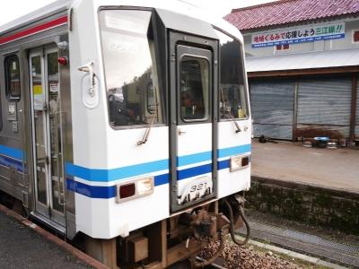 三江線 口羽駅 キハ120