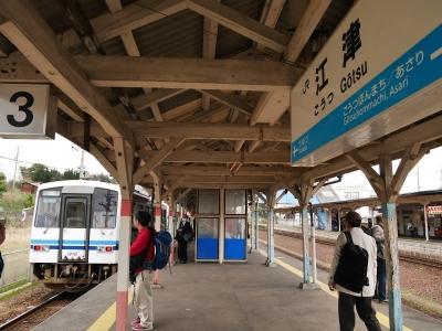 三江線 江津駅 キハ120