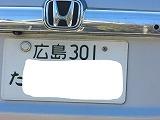 P1450841_LI.jpg