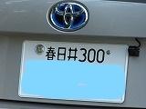 P1470348_LI.jpg