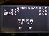 P1470650.jpg