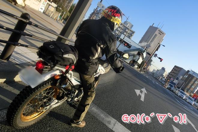CIMG7354.jpg
