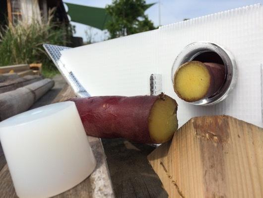 ソーラークッカー エコ作で焼き芋