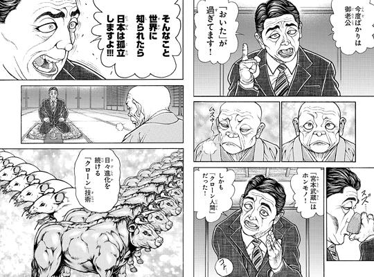 bakidou150-17032302.jpg