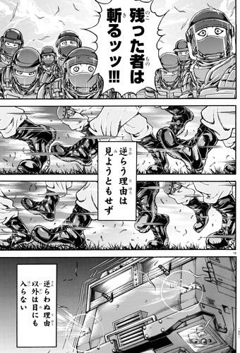bakidou153-17041307.jpg