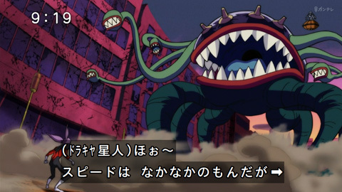 dragonballsuper85-17040907.jpg