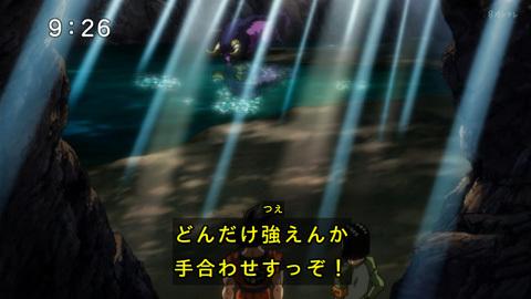 dragonballsuper85-17040919.jpg