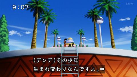 dragonballsuper86-17041609.jpg