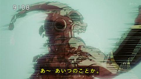 dragonballsuper86-17041611.jpg