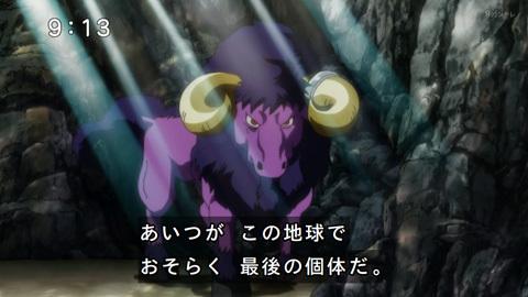 dragonballsuper86-17041649.jpg