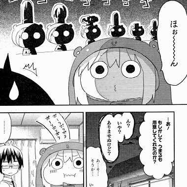 himoutoumaru186-16020903.jpg