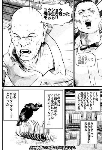 kenkakagyou73-17022005.jpg